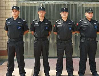 济南保安服务