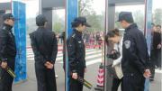 重庆保安服务公司