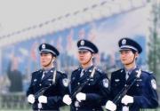 重庆保安公司,重庆保安服务公司